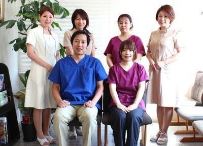 ちさか歯科クリニック 集合写真
