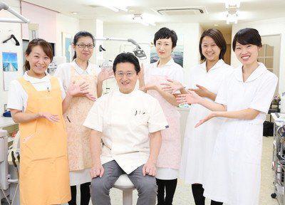 中村歯科医院 スタッフ写真