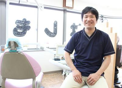はしもと歯科医院 医師