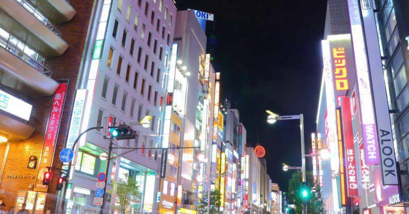 新宿三丁目駅 アイキャッチ