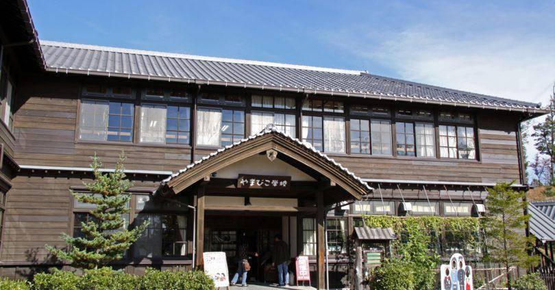 美濃賀茂駅 アイキャッチ