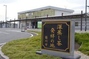 菊川駅 アイキャッチ