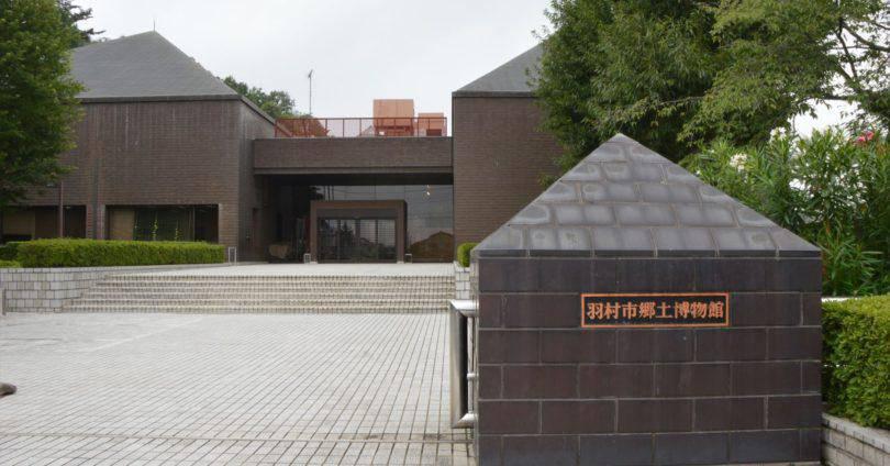 羽村駅 アイキャッチ