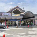 太宰府駅 アイキャッチ
