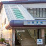1979  弥富駅