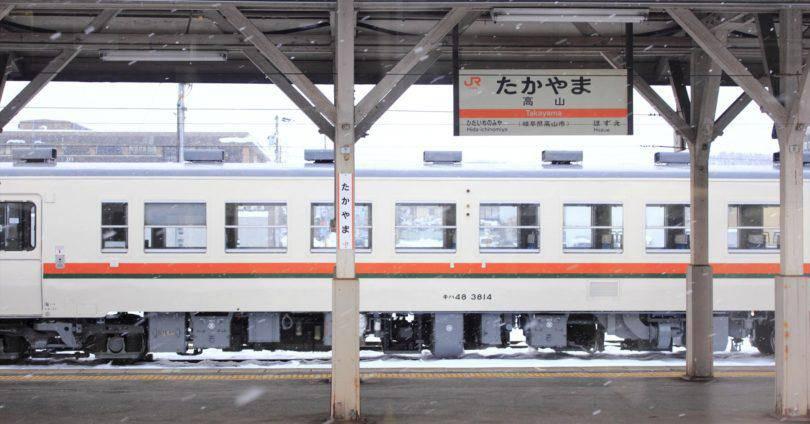 高山駅 アイキャッチ