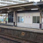 津新町駅 アイキャッチ