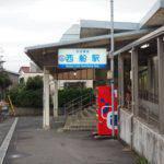 京成船橋駅 アイキャッチ
