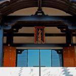 本蓮沼駅アイキャッチ