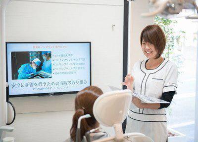 加古川アップル歯科 診療