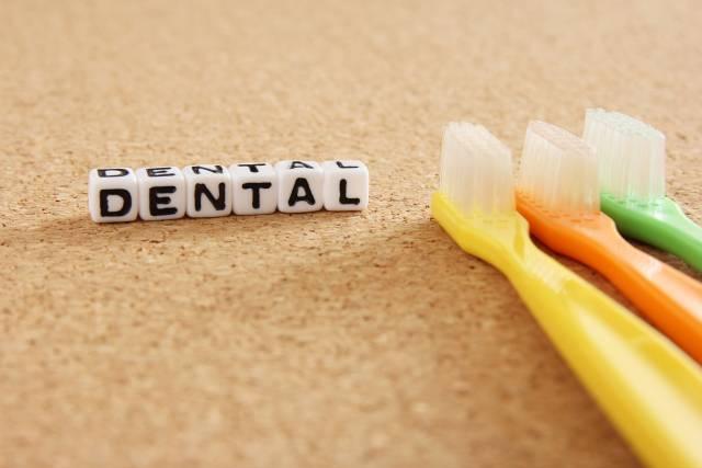【川越駅】歯医者さん選びで迷っている方へ!おすすめポイント紹介