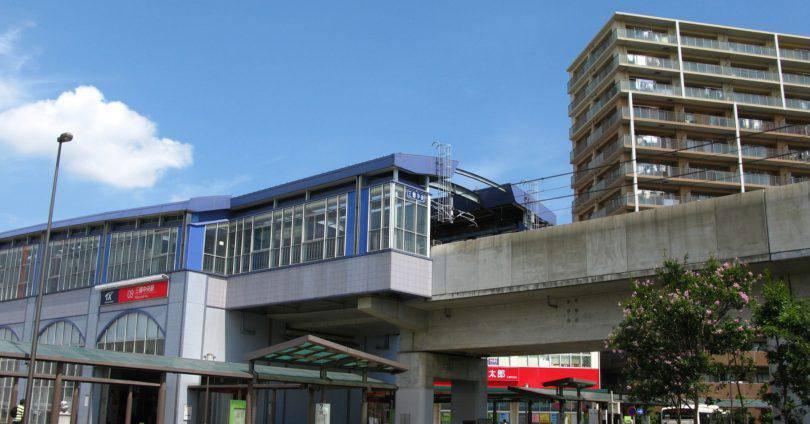 三郷中央駅 アイキャッチ