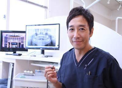 田坂歯科クリニック 先生