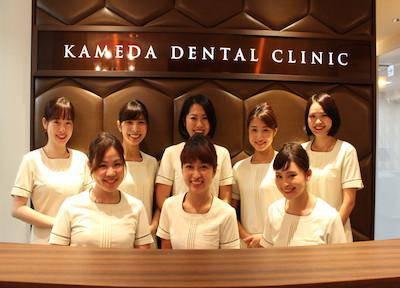 かめだ歯科クリニック 集合2
