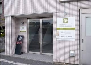 鎌倉矯正歯科クリニック雪ノ下