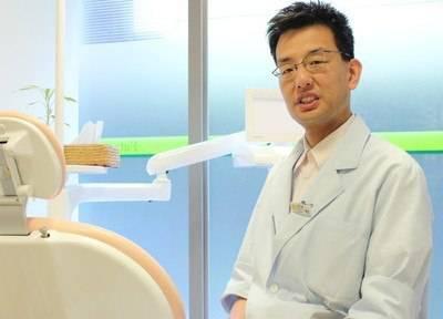ふたむら歯科クリニック