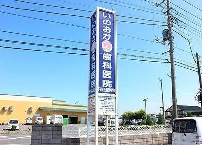 太田市6②