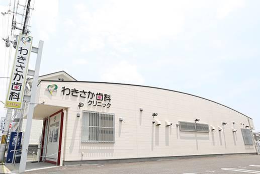 加古川1ー1①決