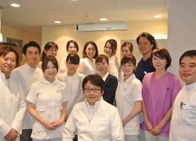 新宿西口歯科医院