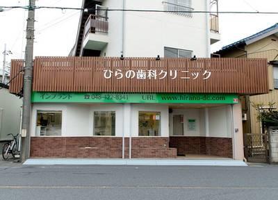 戸田市5①