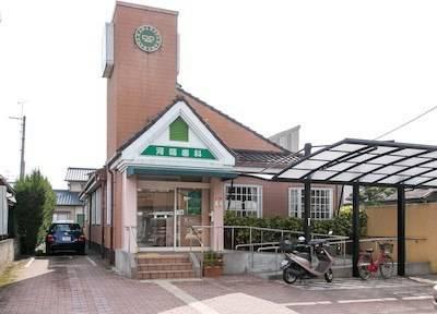 河端歯科医院