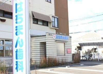 倉敷市3①