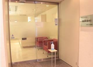 槙原歯科 新橋インプラントセンター