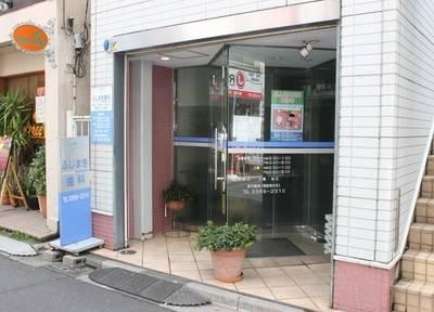 中野坂上5①