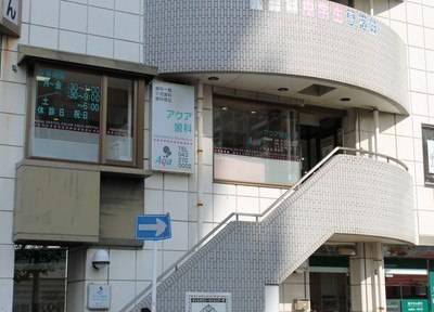 千葉市美浜区6①