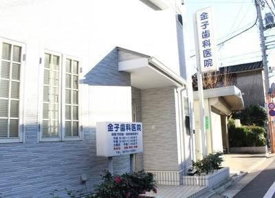 中野坂上6①