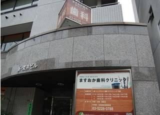 江戸川橋2①