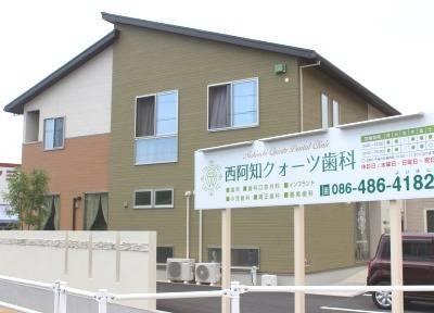 倉敷市9①