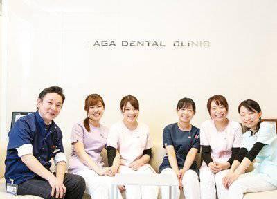 安賀歯科クリニック