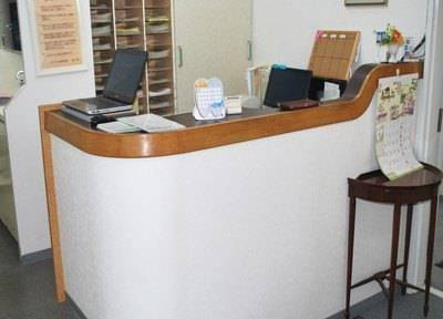 ロイヤル歯科医院
