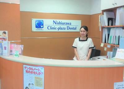 西浦和クリニックプラザ歯科