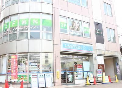 関デンタルオフィス