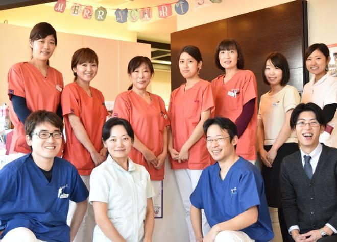 和田歯科医院 集合