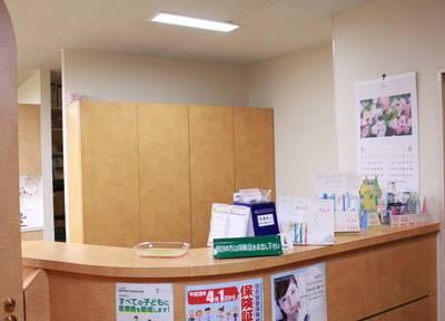 元横山歯科医院