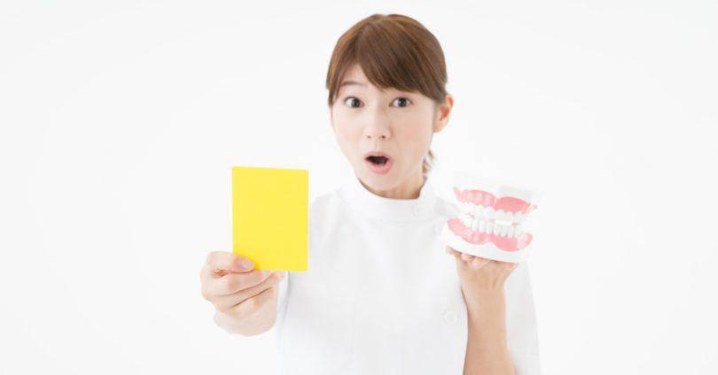 歯茎_腫れ_白い