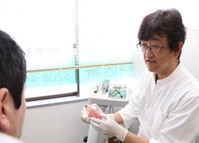 藤井歯科医院_カウンセリング