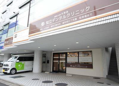 知立デンタルクリニック_外観