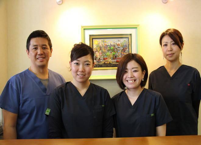 イマモト歯科クリニック スタッフ
