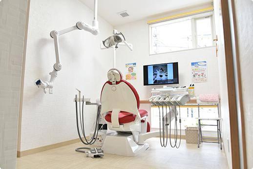 ひまわり歯科 診療室