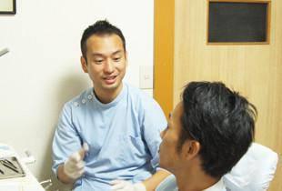 荒木歯科医院 診療