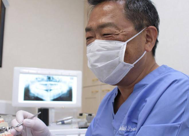 とがし歯科医院 コミュニケーション