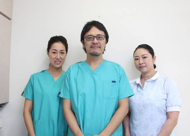 松原歯科クリニック スタッフ