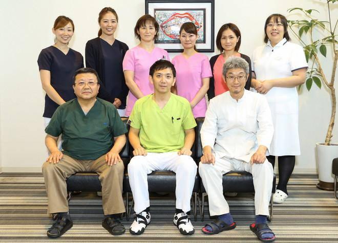 若泉歯科クリニック スタッフ