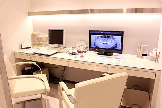 リバーサイド歯科クリニック カウンセリングルーム