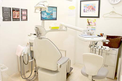 横須賀歯科医院 診療台