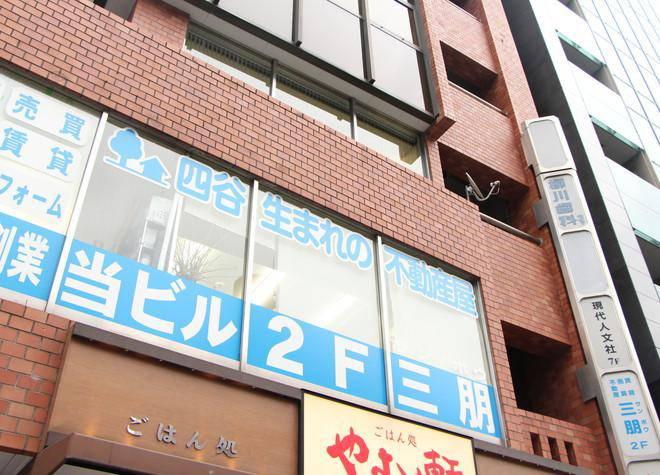 柳川歯科医院 外観